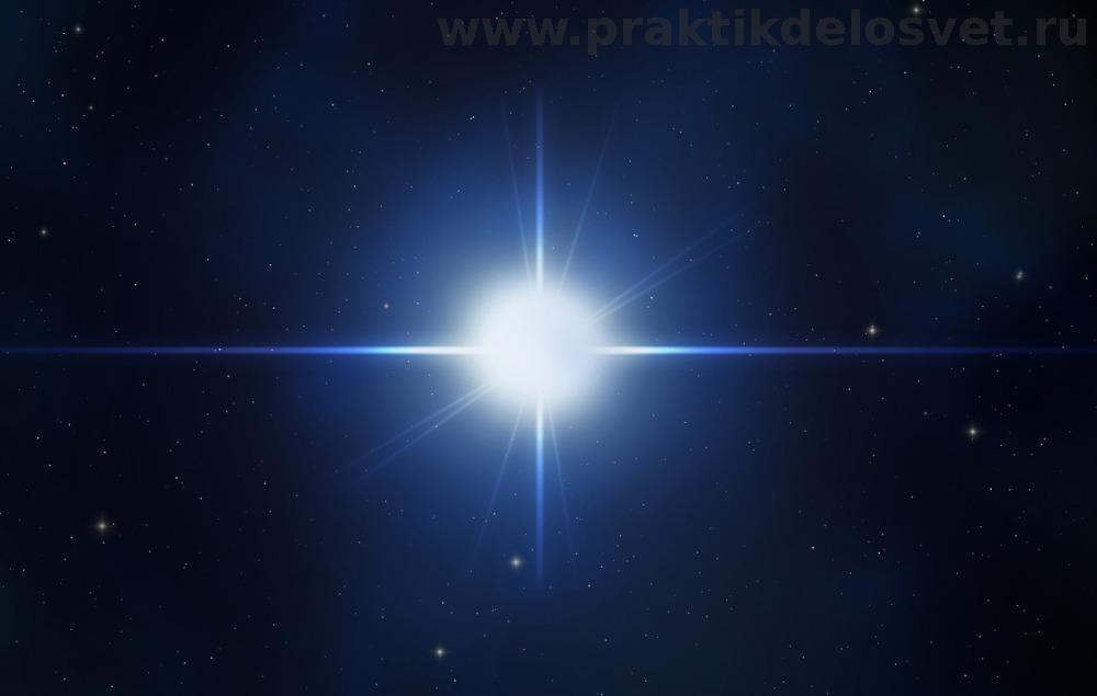 картинки сириус звезда