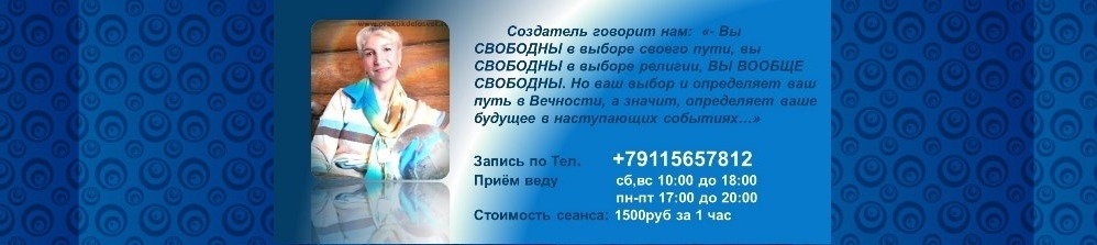 Наталья Третьяк духовный мастер